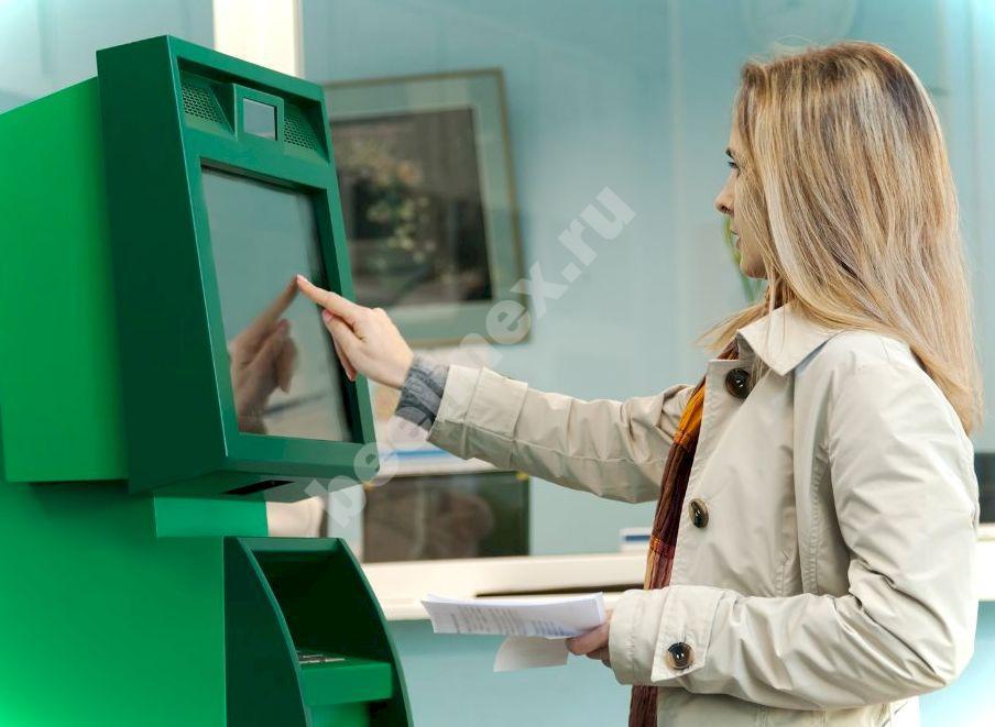 Изображение - Как отключить автоплатеж на счет билайн от сбербанка Kak-otkliuchit-avtoplatezh-4_1