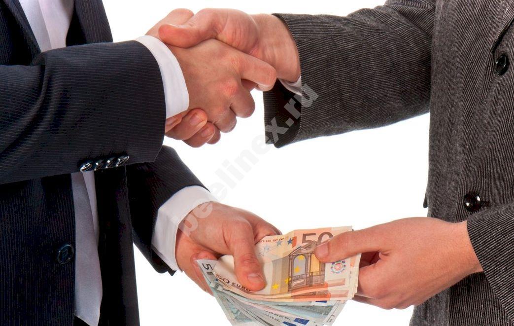 пожалуйста дайте в долг деньги кредит европа банк телефон клиентской поддержки