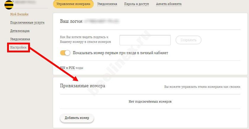 микрокредит онлайн казахстан