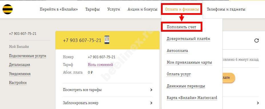 кредит банки уфа адреса