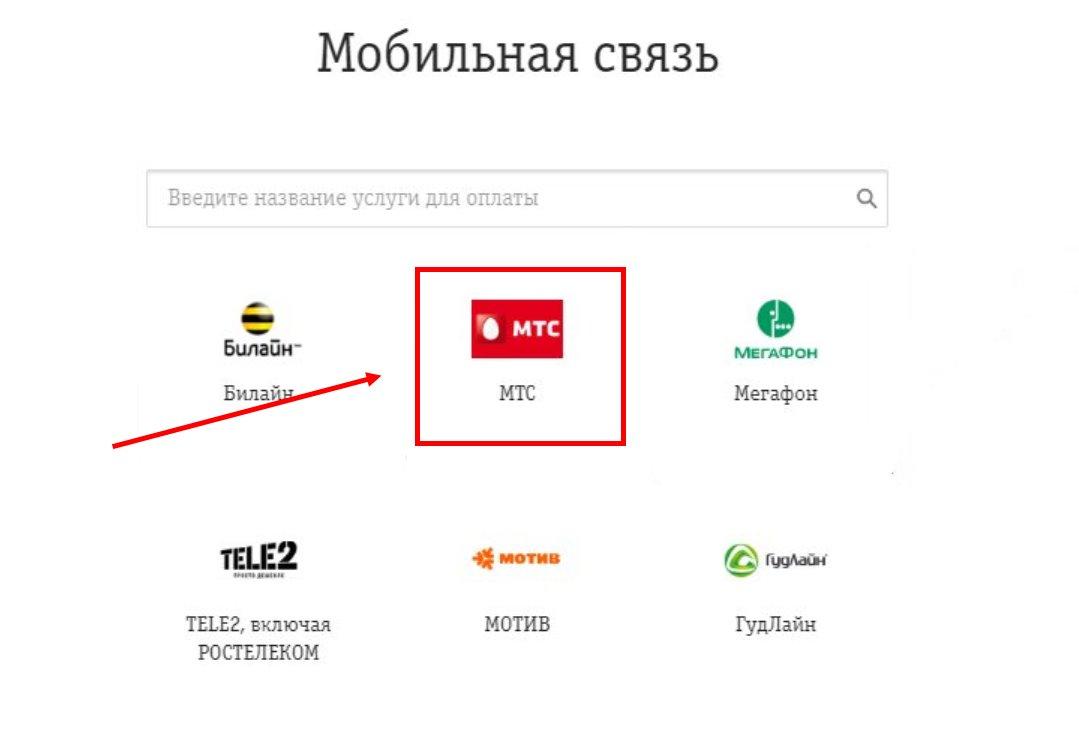 в каком банке можно взять кредит без проверки кредитной истории казахстан